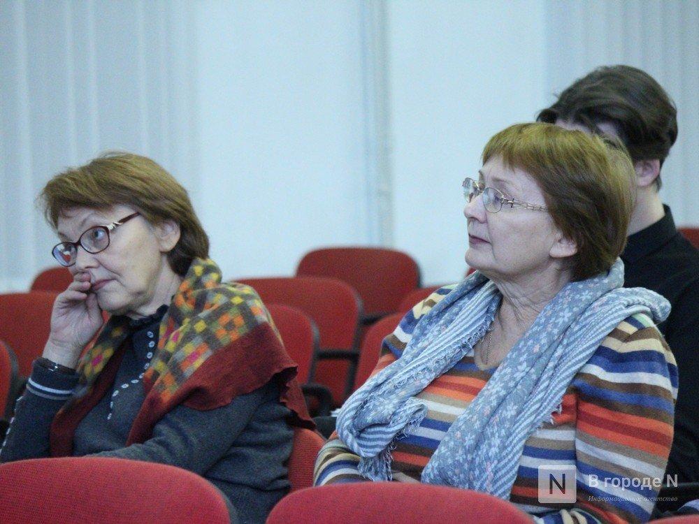 Фотозоны и «говорящие дома»: что хотят видеть нижегородцы на набережной Федоровского - фото 9