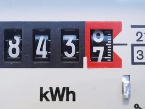 «ТНС энерго» бесплатно перепрограммирует счетчики нижегородцев