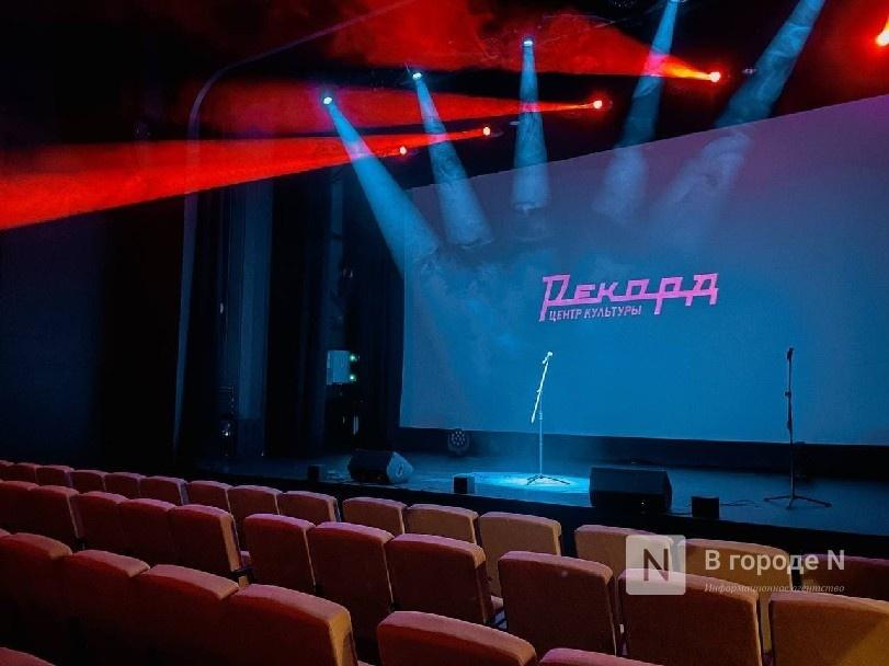 Неизвестная Покровка, тайны дерева и легенда русского рока: Куда сходить в Нижнем Новгороде в выходные - фото 7