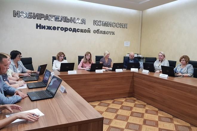 Конкуренция навыборах губернатора Нижегородской области снизилась наодну шестую
