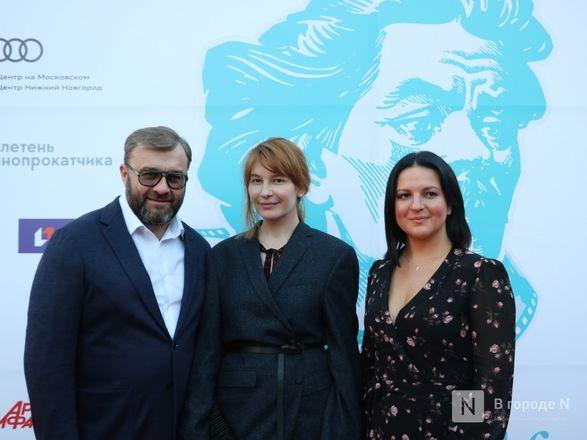 Еще больше звезд приехали на закрытие «Горький fest» в Нижний Новгород - фото 25