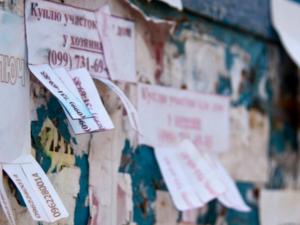 За незаконную расклейку объявлений в Нижнем Новгороде оштрафовали более 1200 человек