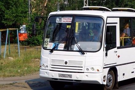 Перевозчик Комраков выиграл суд у администрации Нижнего Новгорода