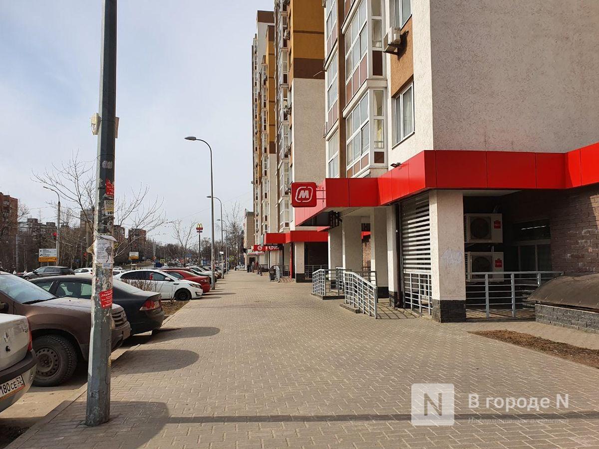 (Не)многолюдно: что происходило в Нижнем Новгороде в первый день путинских «выходных» - фото 2
