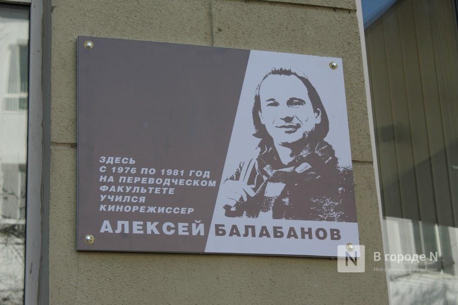 Названы победители кинофестиваля «Горький fest» в Нижнем Новгороде - фото 4