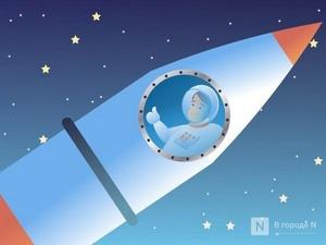 Летчик-космонавт расскажет нижегородцам, как справляться со стрессом в кризисных ситуациях