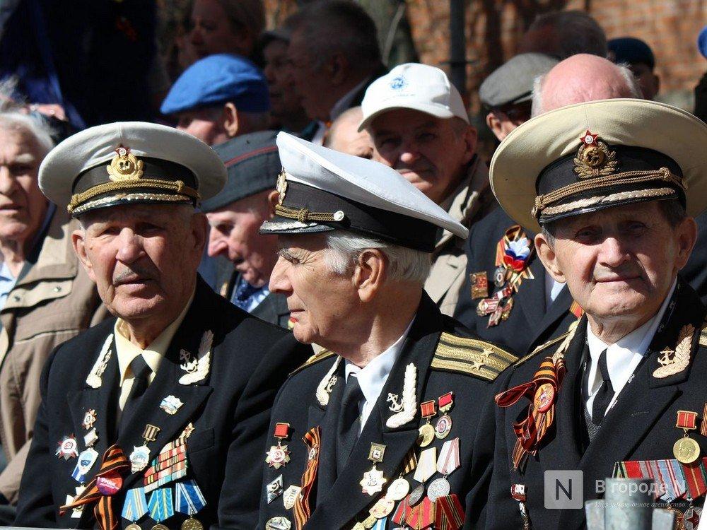 45 нижегородцев получат звание «Почетный ветеран»