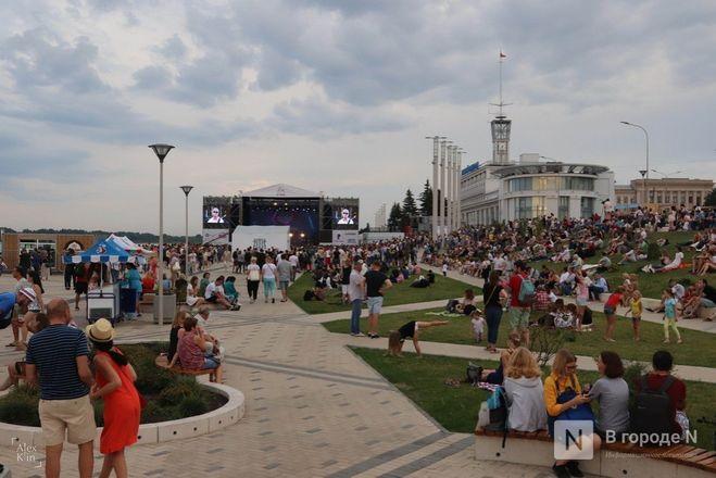 Над Нижним Новгородом прозвучал «Рок чистой воды»: люди, музыка, экология - фото 5