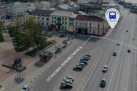 Остановка «Речной вокзал»  переместилась с площади Маркина