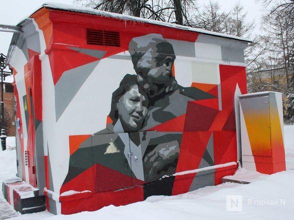 Стрит-арт в честь 75-летия Победы создали в кремле нижегородские художники - фото 21