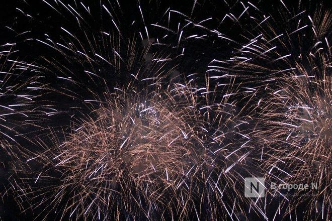 Огонь, вода и звезды эстрады: Как прошло гала-шоу 800-летия Нижнего Новгорода - фото 60