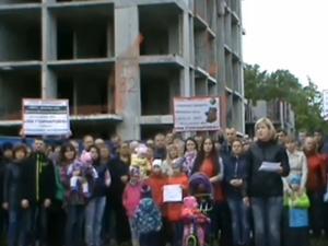 Дольщики ЖК «На Гончарова» проведут пикет на площади Ленина