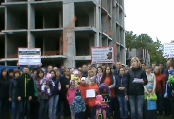 Дольщики ЖК «На Гончарова» проведут пикет на площади Ленина - фото 1