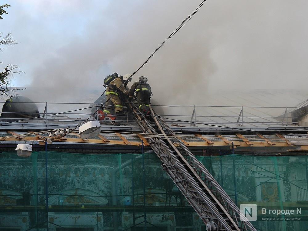 Фонд помощи пострадавшему от пожара Литературному музею создадут в Нижнем Новгороде - фото 1