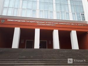 Нижегородские ученые начали разработку экранопланов
