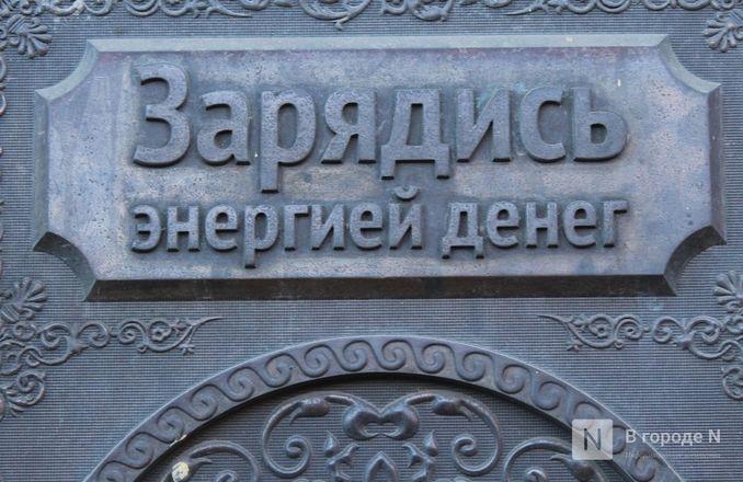 Галоши, ложка, объявление: памятники каким предметам установили в Нижнем Новгороде - фото 17
