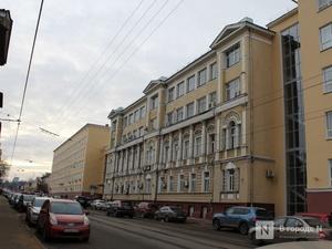 В Нижнем Новгороде завершился 22-й научный конгресс Международного научно-промышленного форума «Великие реки»