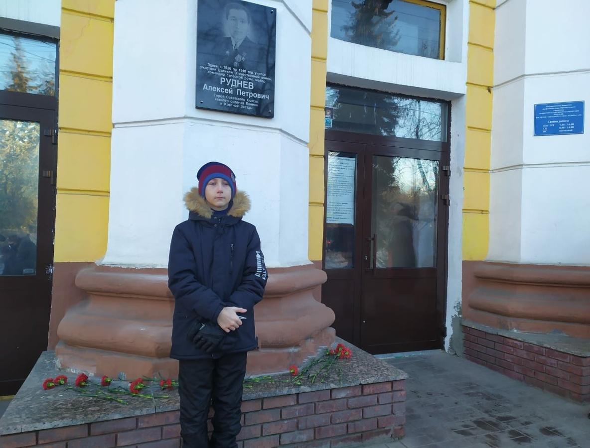 Мемориальную доску Герою Советского Союза Рудневу открыли в Сормове - фото 1