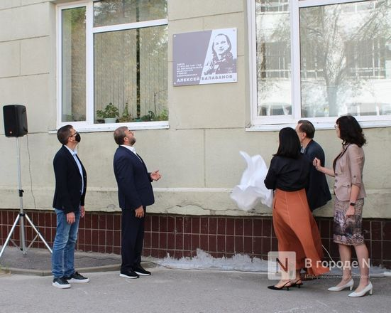 Пореченков и Сельянов открыли мемориальную доску Балабанову в Нижнем Новгороде - фото 30