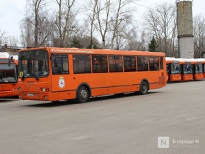 Может ли кондуктор высадить ребенка из автобуса?