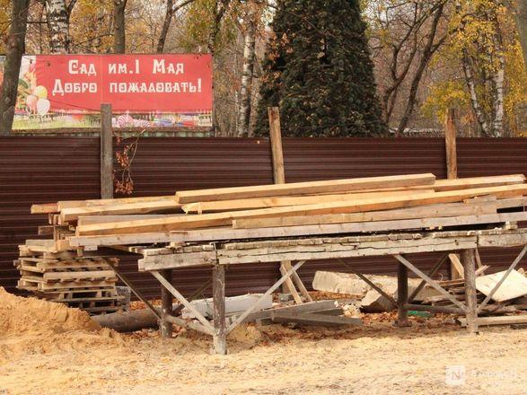Сказочный замок украсит вход в парк имени 1 Мая - фото 10