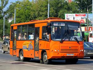 Еще два маршрута в Нижнем Новгороде начали принимать оплату картами