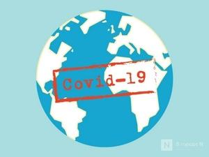 Новых случаев COVID-19 не выявлено в одном районе Нижнего Новгорода и 30 муниципалитетах области