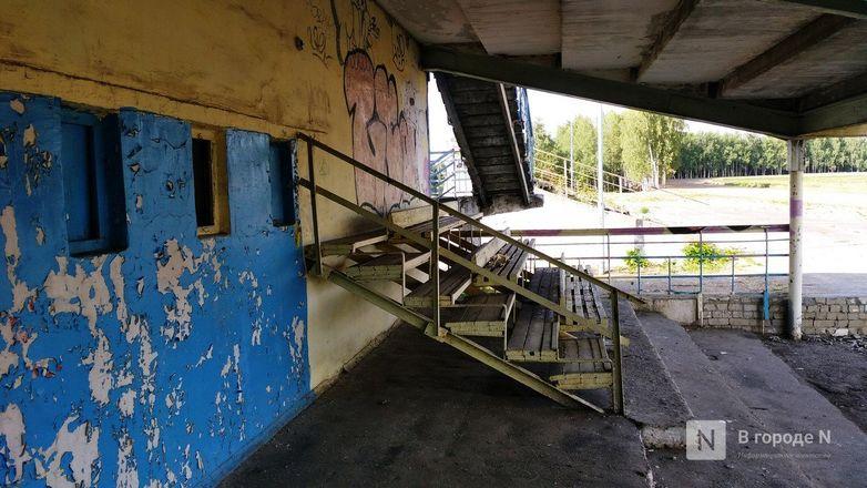 Нижегородский ипподром отдали мебельной компании - фото 3