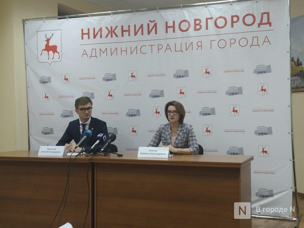 Интернет-портал об образовании запустили в Нижнем Новгороде - фото 1