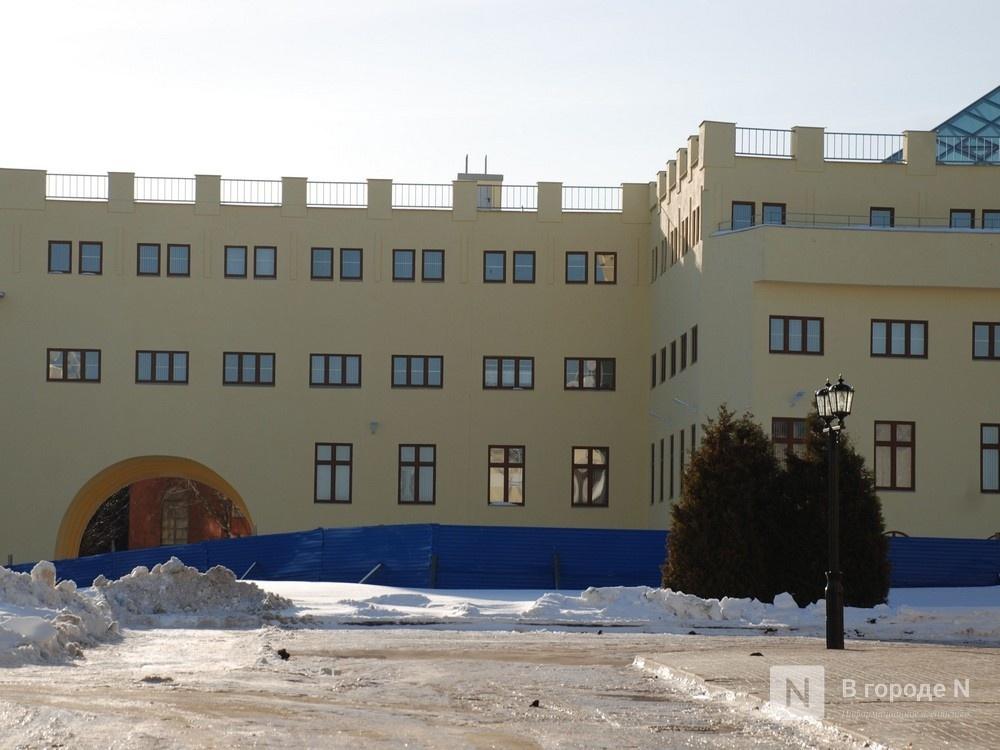 Демонтаж части здания «Дома правительства» внижегородском Кремле оценили в43млнрублей