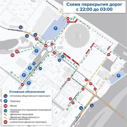 Из-за концерта группы «Ленинград» в Нижнем Новгороде ограничат движение - фото 2
