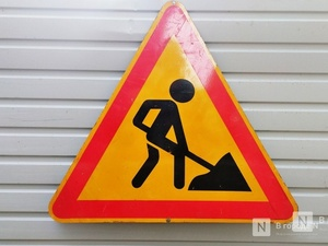 Провал грунта на Зеленском съезде ликвидируют до конца сентября