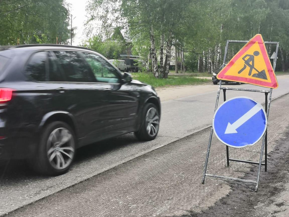 16 дорог к больницам и поликлиникам отремонтируют в Нижегородской области - фото 1