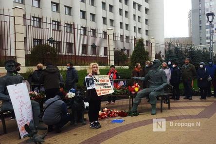 Нижегородцы возложили цветы в память погибшей журналистки Ирины Славиной