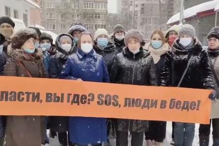 Жители взорвавшегося дома на Краснодонцев обратились за помощью к Дерипаске