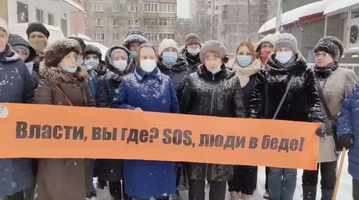 Жители взорвавшегося дома на Краснодонцев обратились за помощью к Дерипаске - фото 1