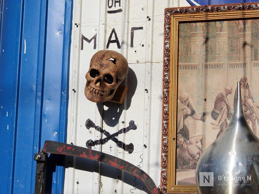 История нижегородского «Дома ужасов»