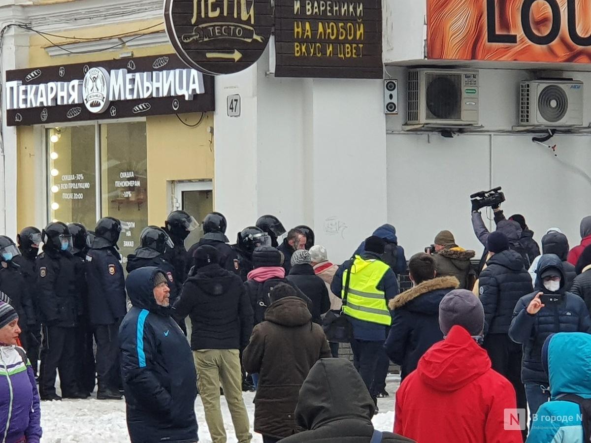 Первые задержания начались на митинге в Нижнем Новгороде - фото 1