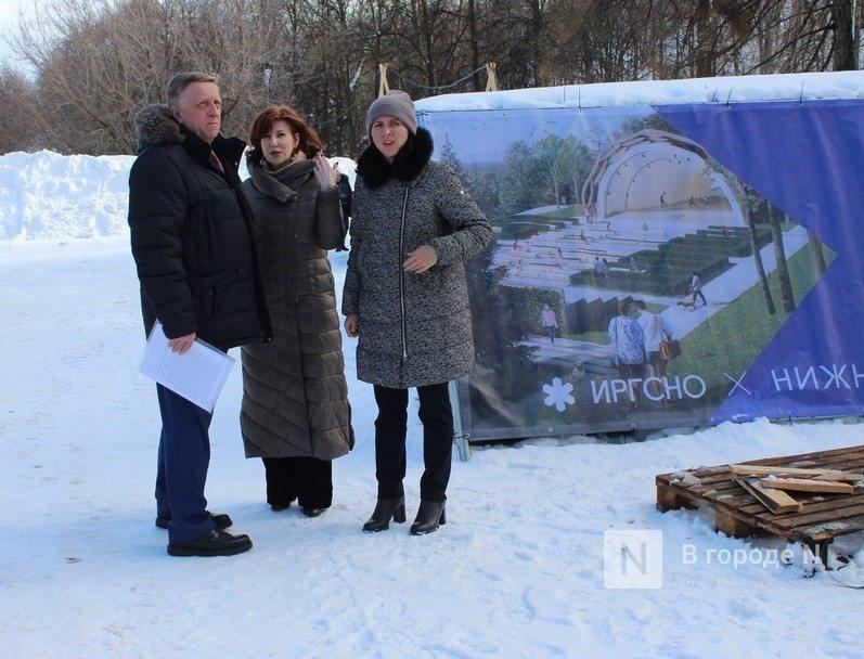 Возрождение легендарной ракушки в Александровском саду начнется в апреле - фото 1