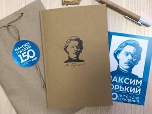 Новые сувениры к юбилею Горького подготовили в Нижнем Новгороде