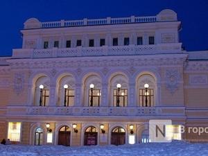 Нижегородский театр драмы откроется в первой декаде декабря
