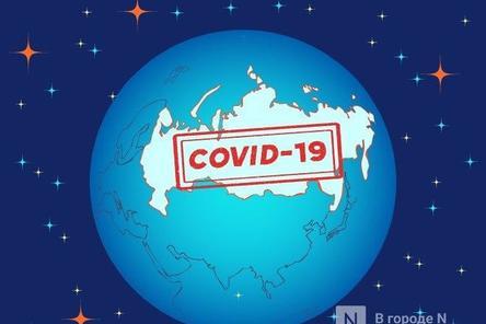 Больше дистанция, дольше больничный: новые изменения в коронавирусном указе Нижегородской области