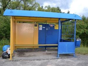 Одну из автобусных остановок в Канавинском районе перенесут на новое место