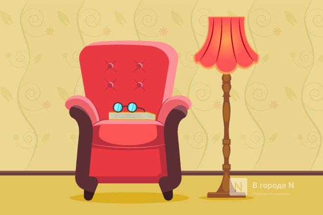 Как организовать освещение в квартире? - фото 1