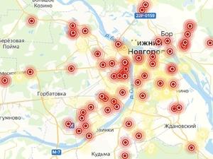 Почти 300 новых случаев нарушения карантина нижегородцами зафиксировал сервис «Безопасный путь»