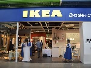 IKEA закрывает дизайн-студию в «Седьмом небе» после пяти месяцев работы