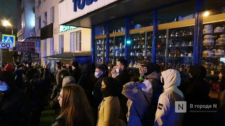 Участники несанкционированного митинга в Нижнем Новгороде вышли на Большую Покровскую - фото 1