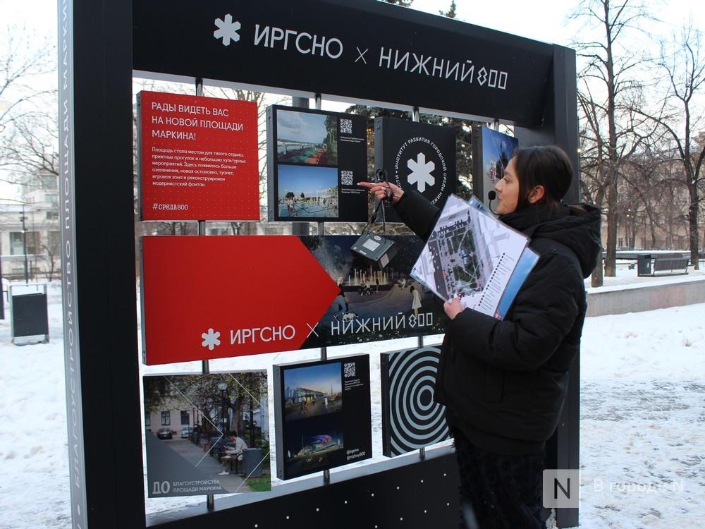Первые ласточки 800-летия: три территории преобразились к юбилею Нижнего Новгорода - фото 13