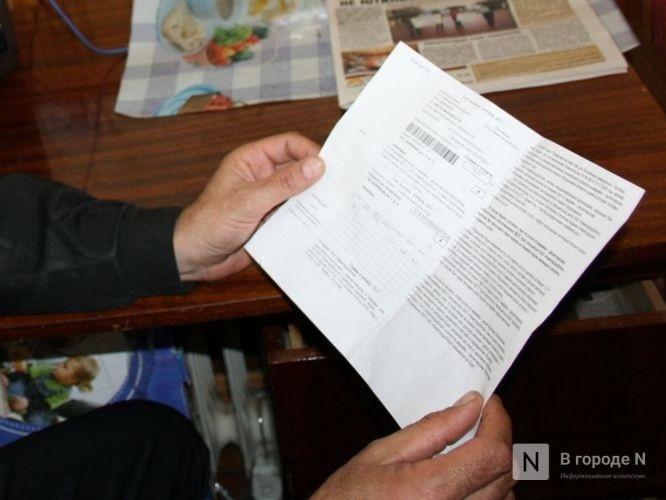 Квитанции за март жители Дзержинска и Кстова получат в апреле