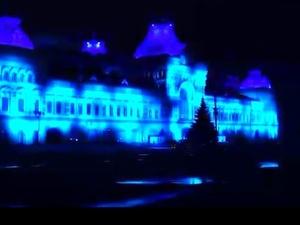 «Кремль и стадион в синем»: нижегородские достопримечательности подсветили в поддержку людей с аутизмом